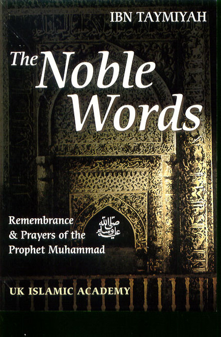 The Noble Words : Remembrance and Prayers of the Prophet Muhammad (pbuh)