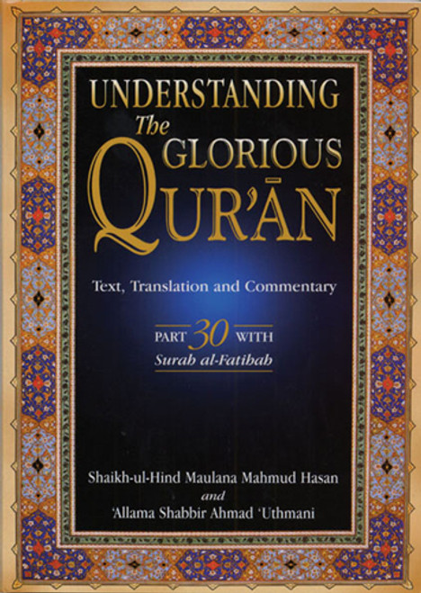 Understanding the Glorious Qur'an: Text, Translation and Commentary Part 30 (Juz Amma)