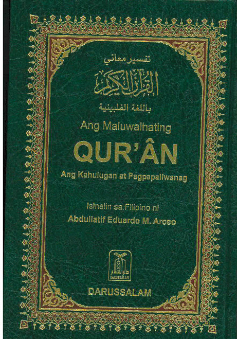 The Noble Qur'an (Philipino)