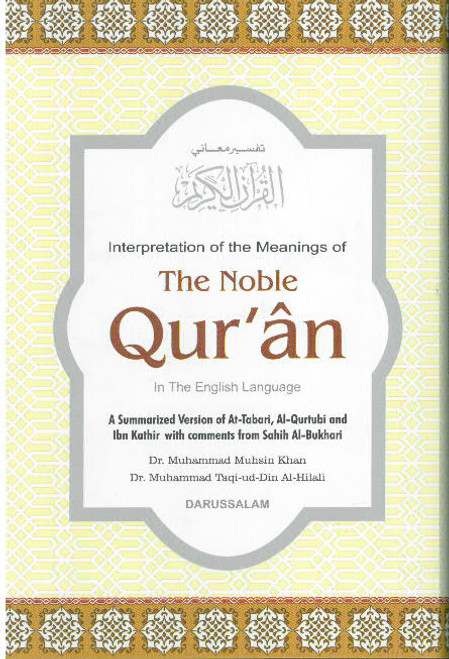 The Noble Qur'an in the English Language (Medium Hardcover)