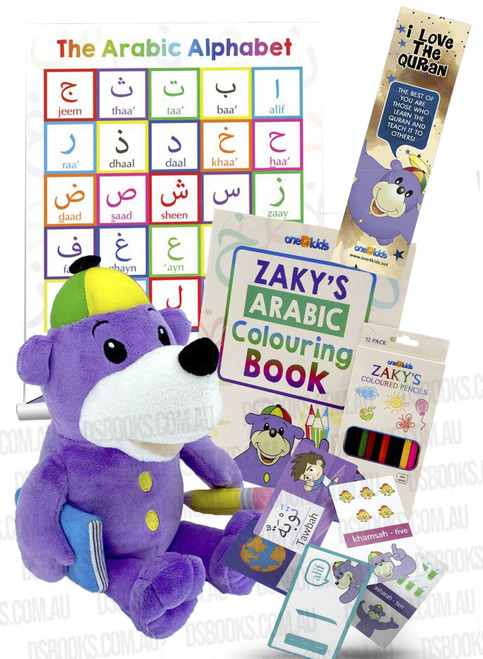 Talking Zaky Arabic Alphabet Pack
