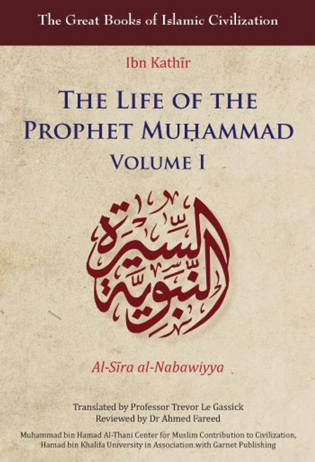 THE LIFE OF THE PROPHET MUHAMMAD V1 NEW EDITION 2020