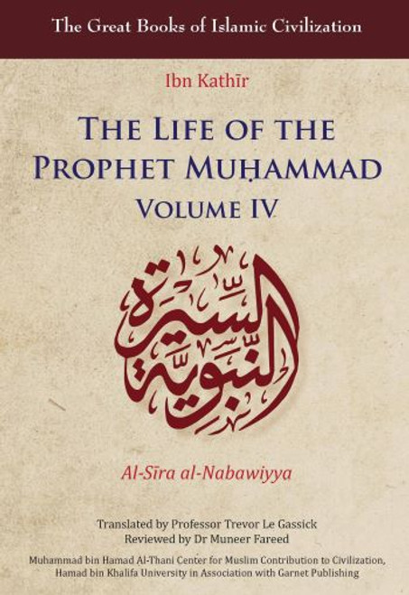 THE LIFE OF THE PROPHET MUHAMMAD V4 NEW EDITION 2020