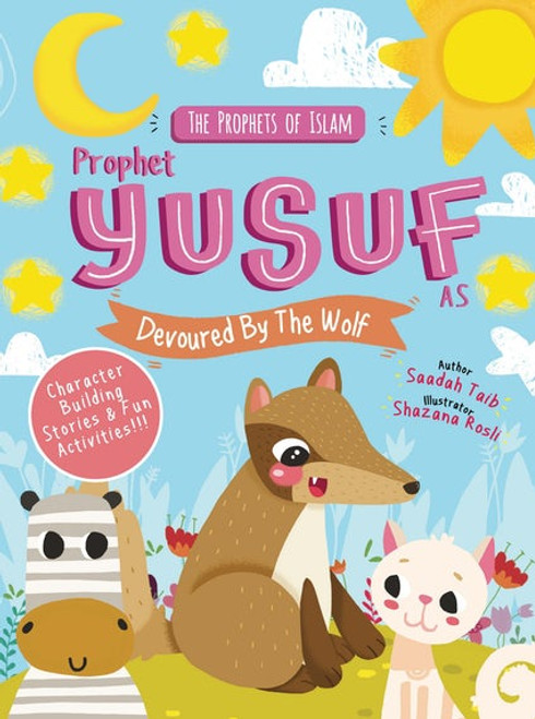 Prophet Yusuf and the Wolf