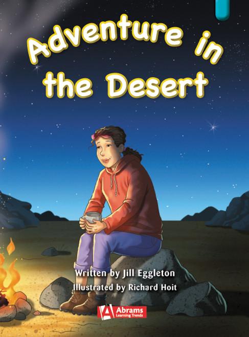 Key Links Literacy Turquoise Adventure in the Desert