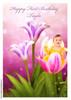 Flower Birthday Cake Personalised Icing