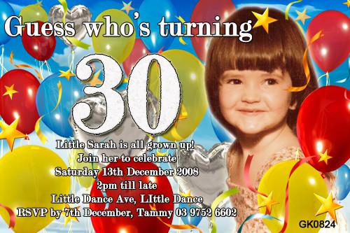 Balloon Birthday Party Invitations