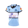 Home Jersey - Ladies